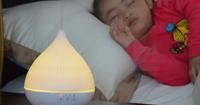 Ultrasonicaromahumidifieranioncanhelpyousleepbetter